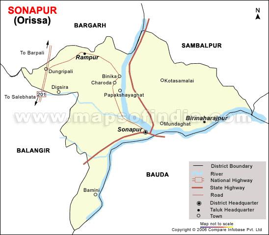 Sonepur   OPHWC - Odisha State Police Housing and Welfare
